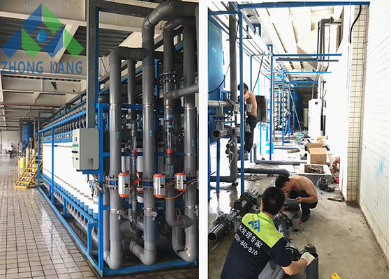 Stainless Steel Frame Salt Water Treatment Plant 98% Rejection Rate