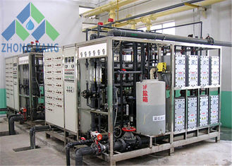 China SS304 / SS316 Material Commercial Drinking Water Treatment Machine Long Life supplier