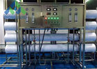 China Industry Process Use Commercial Reverse Osmosis Water System For Ultra Pure Water Making factory