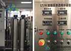 China Movable Commercial Reverse Osmosis Pure Water Treatment Plant In Food Industry factory