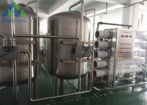China 10 M3/Hr Bbrackish Water Treatment Plant BWRO System For Directly Drinking Water factory