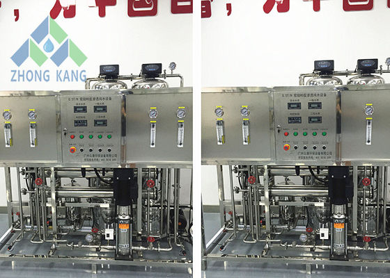 China Advanced Drinking Water Treatment Plant , Commercial Drinking Water Systems distributor