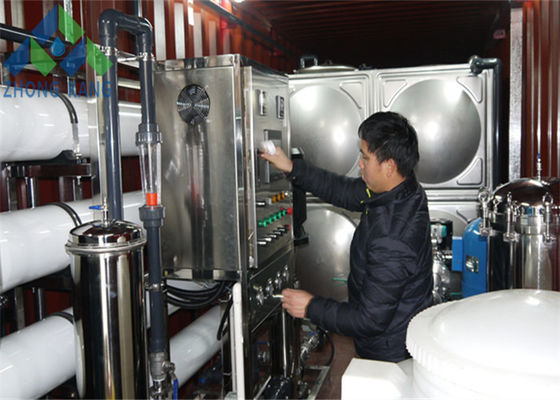China Portable Brackish Water Reverse Osmosis Plant , Groundwater Treatment Plant factory