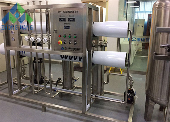 China Eco Friendly Boiler Feed Water Treatment System With Low Power Consumption distributor