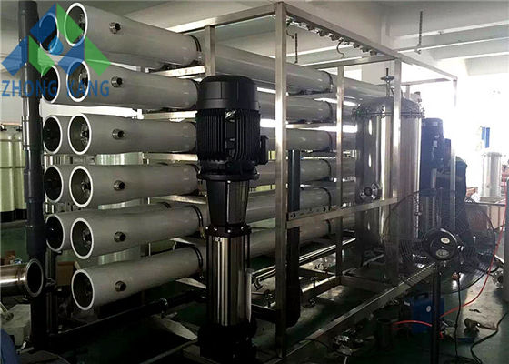 China Land Base Salt Water Purification Machine That Turns Saltwater Into Drinking Water factory