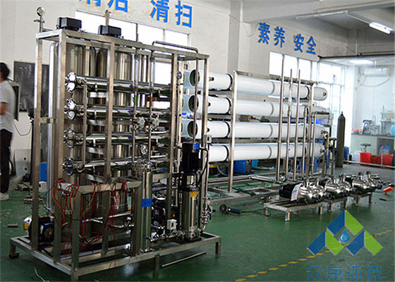 China Professional Portable Water Desalination Unit Sea Water Filter System Compact Structure factory