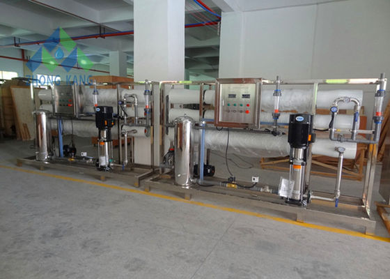 China Industrial Portable Water Desalination Unit / Mobile Water Treatment Plant distributor