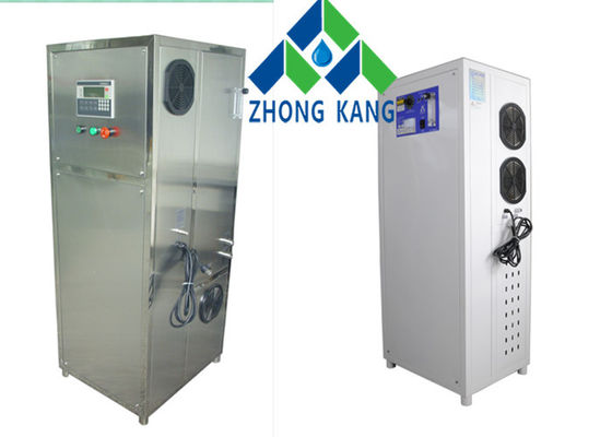 China On Board PSA Oxygen Corona Ozone Generator / Inbuilt Oxygen Easy Installation distributor