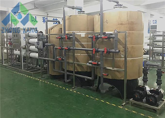 Low Energy Consumption Salt Water Treatment Plant For Daily